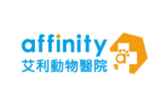 Affinity Veterinary Center - Taichung, Taiwan