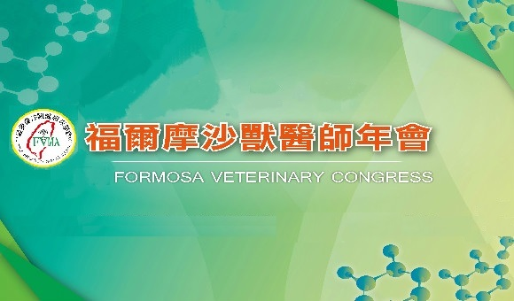 Taiwan: MLS® Laser Therapy at the Formosa Veterinary Congress